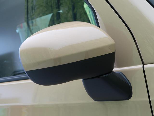 X 届出済未使用車 衝突被害軽減システム ガラスルーフ コーナーセンサー LEDヘッドライト 横滑り防止装置 車線逸脱警報 オートエアコン オートライト スマートキー アイドリングストップ(26枚目)
