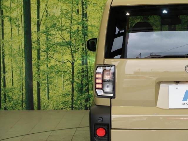 X 届出済未使用車 衝突被害軽減システム ガラスルーフ コーナーセンサー LEDヘッドライト 横滑り防止装置 車線逸脱警報 オートエアコン オートライト スマートキー アイドリングストップ(27枚目)