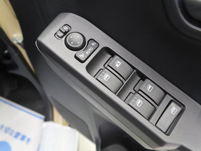 X 届出済未使用車 衝突被害軽減システム ガラスルーフ コーナーセンサー LEDヘッドライト 横滑り防止装置 車線逸脱警報 オートエアコン オートライト スマートキー アイドリングストップ(29枚目)