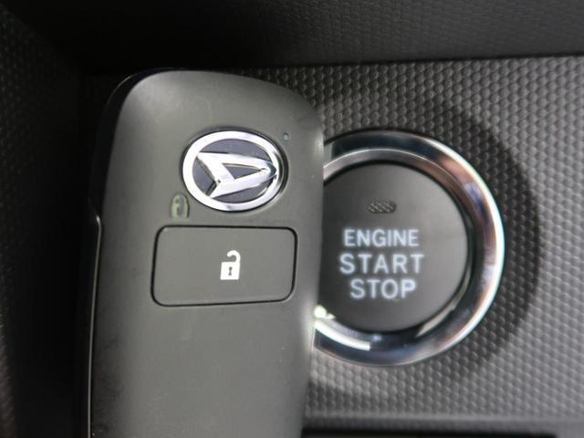 X 届出済未使用車 衝突被害軽減システム ガラスルーフ コーナーセンサー LEDヘッドライト 横滑り防止装置 車線逸脱警報 オートエアコン オートライト スマートキー アイドリングストップ(30枚目)