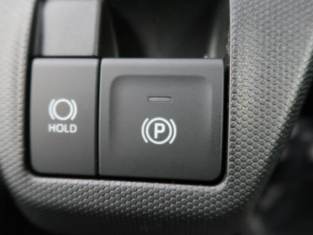 X 届出済未使用車 衝突被害軽減システム ガラスルーフ コーナーセンサー LEDヘッドライト 横滑り防止装置 車線逸脱警報 オートエアコン オートライト スマートキー アイドリングストップ(34枚目)