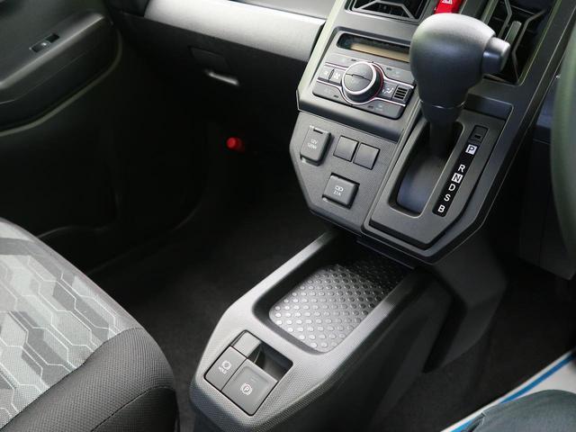X 届出済未使用車 衝突被害軽減システム ガラスルーフ コーナーセンサー LEDヘッドライト 横滑り防止装置 車線逸脱警報 オートエアコン オートライト スマートキー アイドリングストップ(35枚目)