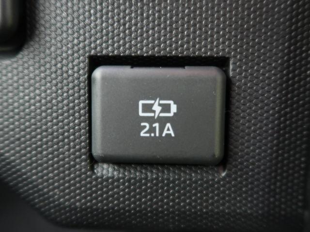 X 届出済未使用車 衝突被害軽減システム ガラスルーフ コーナーセンサー LEDヘッドライト 横滑り防止装置 車線逸脱警報 オートエアコン オートライト スマートキー アイドリングストップ(37枚目)