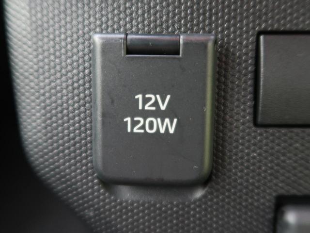 X 届出済未使用車 衝突被害軽減システム ガラスルーフ コーナーセンサー LEDヘッドライト 横滑り防止装置 車線逸脱警報 オートエアコン オートライト スマートキー アイドリングストップ(38枚目)