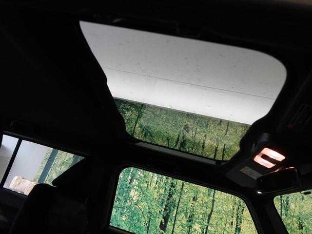 X 届出済未使用車 衝突被害軽減システム ガラスルーフ コーナーセンサー LEDヘッドライト 横滑り防止装置 車線逸脱警報 オートエアコン オートライト スマートキー アイドリングストップ(39枚目)