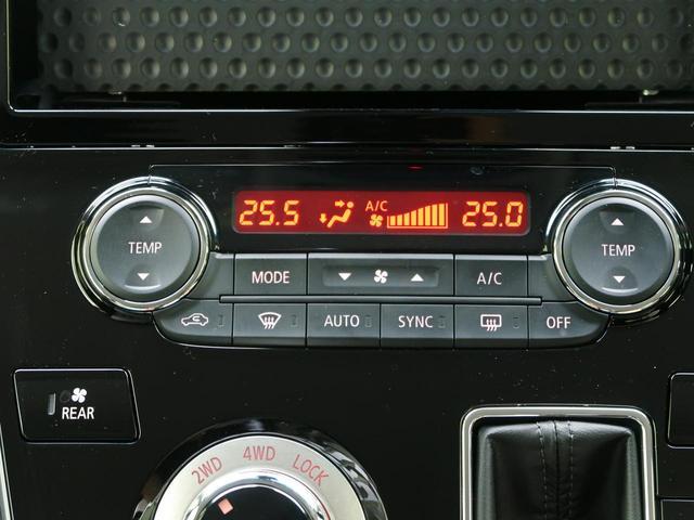 G パワーパッケージ 11型BIG-X 4WD 衝突軽減装置 車線逸脱警報 レーダークルーズ パドルシフト 両側電動ドア 横滑防止装置 パワーバックドア 3列シート スマートキー LEDヘッドライト 純正18インチAW(29枚目)