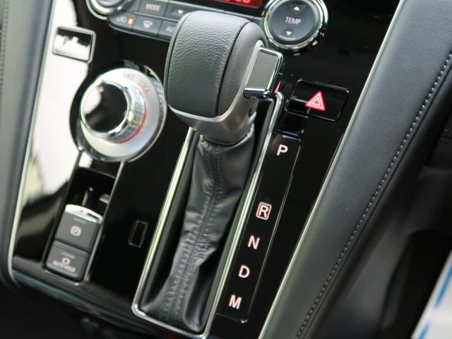 G パワーパッケージ 11型BIG-X 4WD 衝突軽減装置 車線逸脱警報 レーダークルーズ パドルシフト 両側電動ドア 横滑防止装置 パワーバックドア 3列シート スマートキー LEDヘッドライト 純正18インチAW(33枚目)