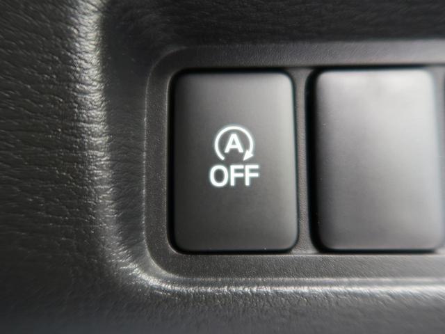 G パワーパッケージ 11型BIG-X 4WD 衝突軽減装置 車線逸脱警報 レーダークルーズ パドルシフト 両側電動ドア 横滑防止装置 パワーバックドア 3列シート スマートキー LEDヘッドライト 純正18インチAW(37枚目)