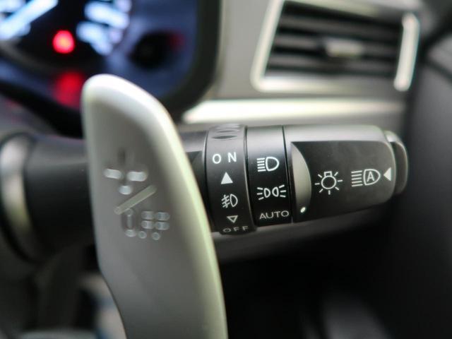 G パワーパッケージ 11型BIG-X 4WD 衝突軽減装置 車線逸脱警報 レーダークルーズ パドルシフト 両側電動ドア 横滑防止装置 パワーバックドア 3列シート スマートキー LEDヘッドライト 純正18インチAW(41枚目)