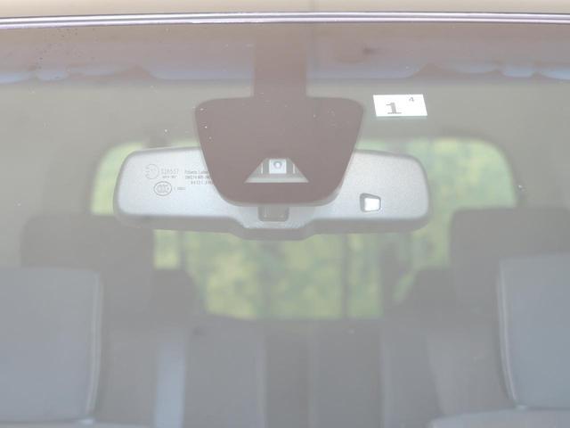 ハイウェイスター Vセレ+セーフティ SHV Aセフ エマージェンシーブレーキ 純正8型ナビ アラウンドビューモニター フリップダウンモニター bluetooth接続 両側電動ドア 車線逸脱警報 クルコン ETC ダブルエアコン LED 禁煙(3枚目)
