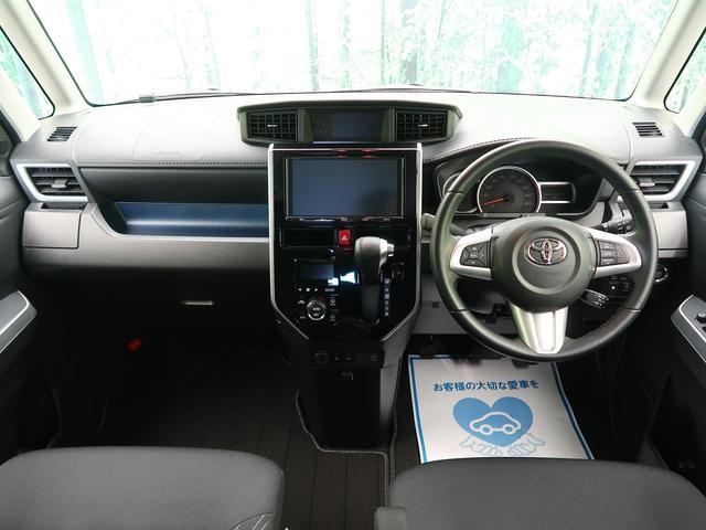 カスタムG S 衝突軽減装置 純正9型ナビ bluetooth接続  全周囲カメラ 両側電動ドア クルーズコントロール ETC LED シートヒーター オートエアコン スマートキー 禁煙車(2枚目)