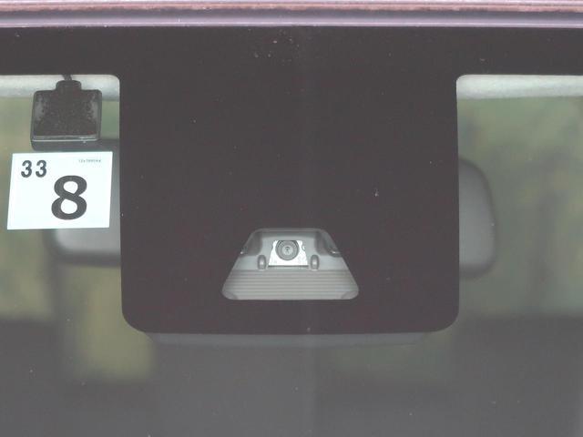 カスタムG S 衝突軽減装置 純正9型ナビ bluetooth接続  全周囲カメラ 両側電動ドア クルーズコントロール ETC LED シートヒーター オートエアコン スマートキー 禁煙車(6枚目)