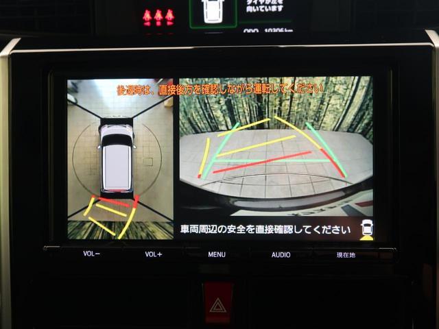 カスタムG S 衝突軽減装置 純正9型ナビ bluetooth接続  全周囲カメラ 両側電動ドア クルーズコントロール ETC LED シートヒーター オートエアコン スマートキー 禁煙車(8枚目)