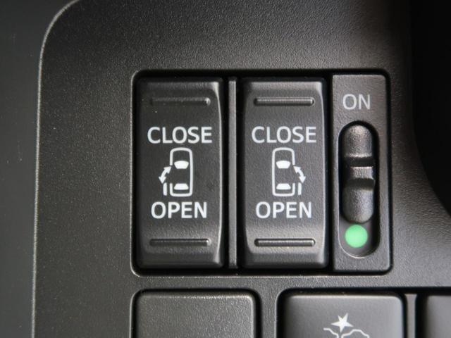 カスタムG S 衝突軽減装置 純正9型ナビ bluetooth接続  全周囲カメラ 両側電動ドア クルーズコントロール ETC LED シートヒーター オートエアコン スマートキー 禁煙車(9枚目)