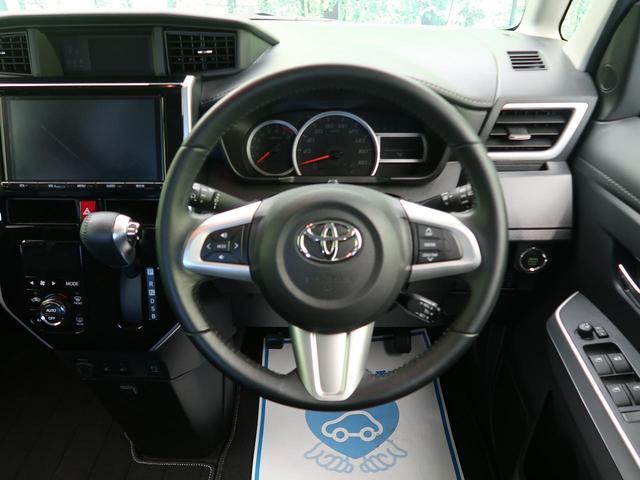 カスタムG S 衝突軽減装置 純正9型ナビ bluetooth接続  全周囲カメラ 両側電動ドア クルーズコントロール ETC LED シートヒーター オートエアコン スマートキー 禁煙車(21枚目)