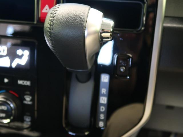 カスタムG S 衝突軽減装置 純正9型ナビ bluetooth接続  全周囲カメラ 両側電動ドア クルーズコントロール ETC LED シートヒーター オートエアコン スマートキー 禁煙車(22枚目)