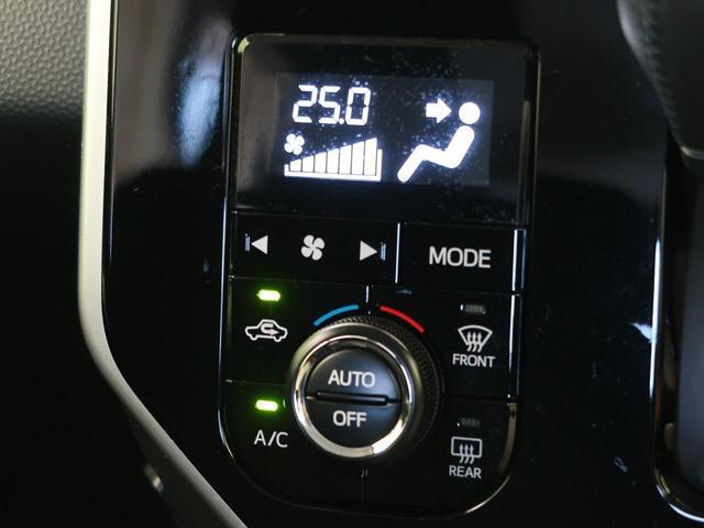 カスタムG S 衝突軽減装置 純正9型ナビ bluetooth接続  全周囲カメラ 両側電動ドア クルーズコントロール ETC LED シートヒーター オートエアコン スマートキー 禁煙車(23枚目)
