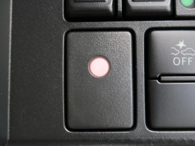 カスタムG S 衝突軽減装置 純正9型ナビ bluetooth接続  全周囲カメラ 両側電動ドア クルーズコントロール ETC LED シートヒーター オートエアコン スマートキー 禁煙車(27枚目)