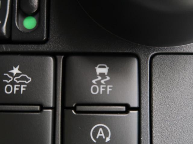 カスタムG S 衝突軽減装置 純正9型ナビ bluetooth接続  全周囲カメラ 両側電動ドア クルーズコントロール ETC LED シートヒーター オートエアコン スマートキー 禁煙車(31枚目)