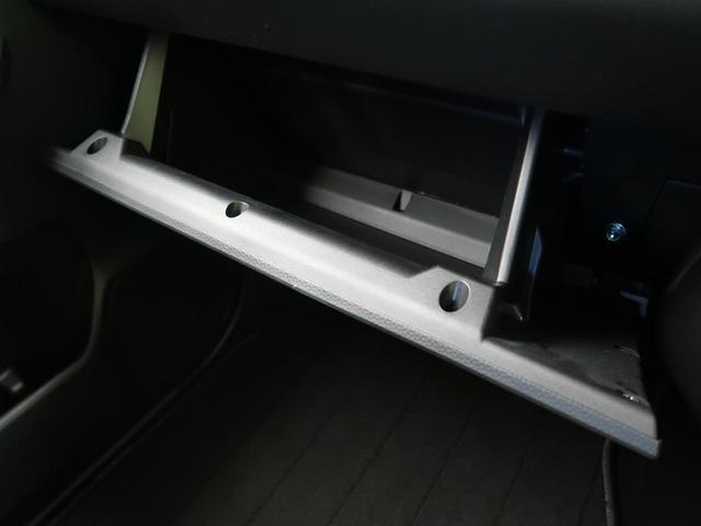 カスタムG S 衝突軽減装置 純正9型ナビ bluetooth接続  全周囲カメラ 両側電動ドア クルーズコントロール ETC LED シートヒーター オートエアコン スマートキー 禁煙車(37枚目)