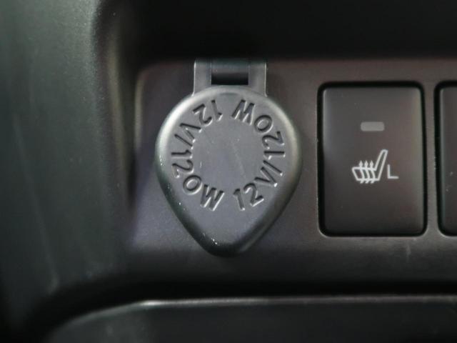 カスタムG S 衝突軽減装置 純正9型ナビ bluetooth接続  全周囲カメラ 両側電動ドア クルーズコントロール ETC LED シートヒーター オートエアコン スマートキー 禁煙車(39枚目)