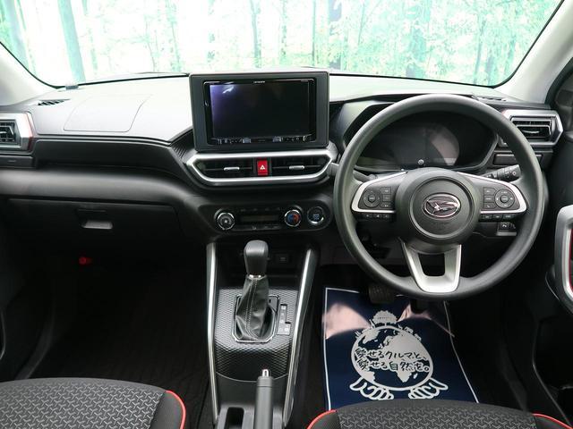 G 9型メモリーナビ 全周囲モニター 衝突軽減 レーンアシスト Bluetooth接続 横滑防止 コーナーセンサー レーダークルーズ シートヒーター オートエアコン スマートキー LED フォグ 禁煙車(3枚目)