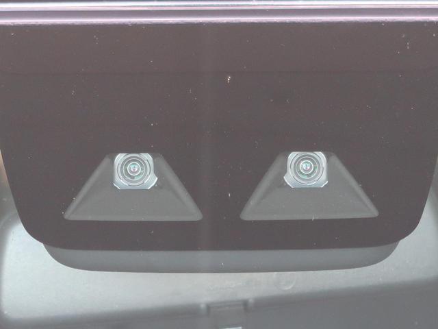 G 9型メモリーナビ 全周囲モニター 衝突軽減 レーンアシスト Bluetooth接続 横滑防止 コーナーセンサー レーダークルーズ シートヒーター オートエアコン スマートキー LED フォグ 禁煙車(7枚目)