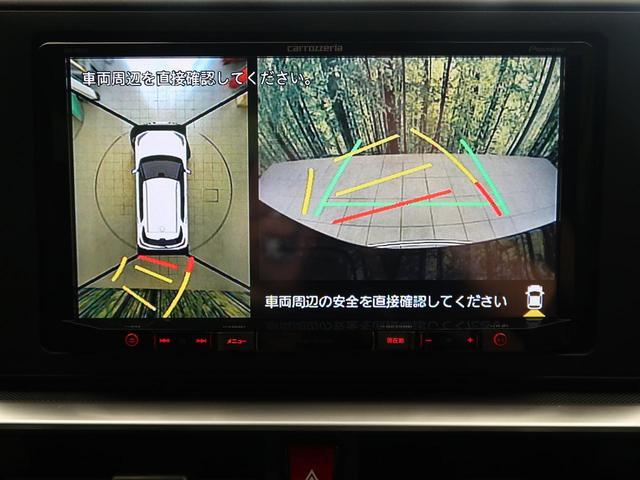 G 9型メモリーナビ 全周囲モニター 衝突軽減 レーンアシスト Bluetooth接続 横滑防止 コーナーセンサー レーダークルーズ シートヒーター オートエアコン スマートキー LED フォグ 禁煙車(9枚目)
