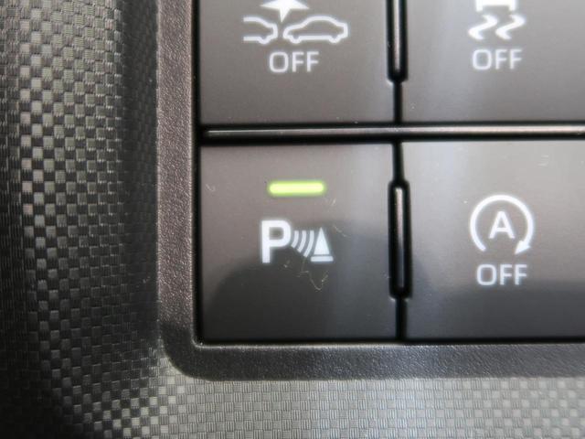 G 9型メモリーナビ 全周囲モニター 衝突軽減 レーンアシスト Bluetooth接続 横滑防止 コーナーセンサー レーダークルーズ シートヒーター オートエアコン スマートキー LED フォグ 禁煙車(10枚目)