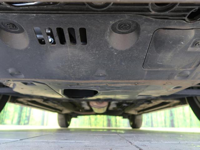 G 9型メモリーナビ 全周囲モニター 衝突軽減 レーンアシスト Bluetooth接続 横滑防止 コーナーセンサー レーダークルーズ シートヒーター オートエアコン スマートキー LED フォグ 禁煙車(20枚目)