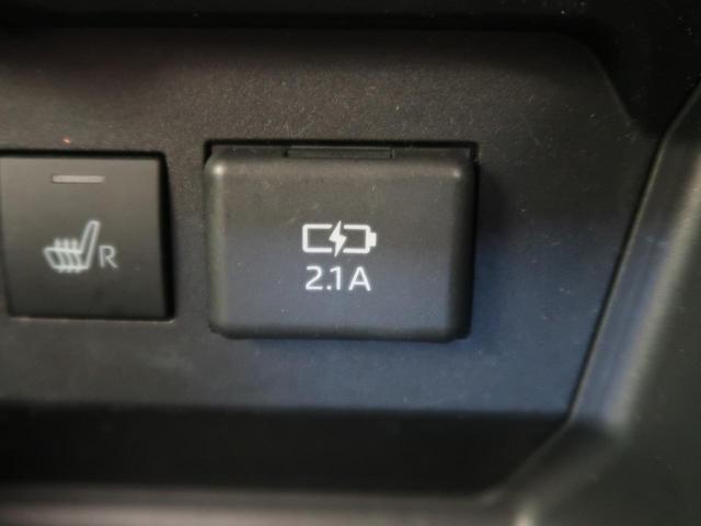 G 9型メモリーナビ 全周囲モニター 衝突軽減 レーンアシスト Bluetooth接続 横滑防止 コーナーセンサー レーダークルーズ シートヒーター オートエアコン スマートキー LED フォグ 禁煙車(24枚目)