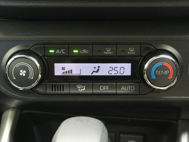 G 9型メモリーナビ 全周囲モニター 衝突軽減 レーンアシスト Bluetooth接続 横滑防止 コーナーセンサー レーダークルーズ シートヒーター オートエアコン スマートキー LED フォグ 禁煙車(25枚目)