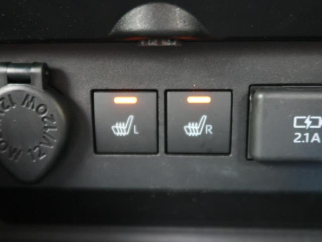 G 9型メモリーナビ 全周囲モニター 衝突軽減 レーンアシスト Bluetooth接続 横滑防止 コーナーセンサー レーダークルーズ シートヒーター オートエアコン スマートキー LED フォグ 禁煙車(26枚目)
