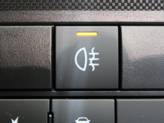 G 9型メモリーナビ 全周囲モニター 衝突軽減 レーンアシスト Bluetooth接続 横滑防止 コーナーセンサー レーダークルーズ シートヒーター オートエアコン スマートキー LED フォグ 禁煙車(27枚目)