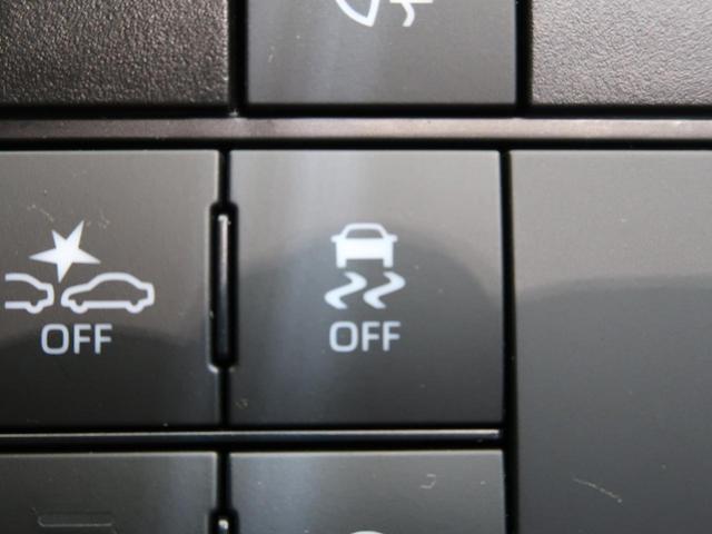 G 9型メモリーナビ 全周囲モニター 衝突軽減 レーンアシスト Bluetooth接続 横滑防止 コーナーセンサー レーダークルーズ シートヒーター オートエアコン スマートキー LED フォグ 禁煙車(29枚目)