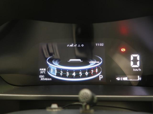 G 9型メモリーナビ 全周囲モニター 衝突軽減 レーンアシスト Bluetooth接続 横滑防止 コーナーセンサー レーダークルーズ シートヒーター オートエアコン スマートキー LED フォグ 禁煙車(38枚目)