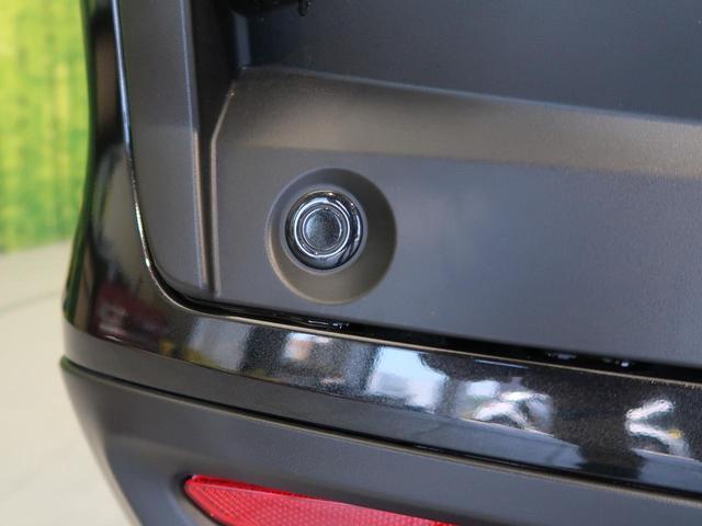 G 9型メモリーナビ 全周囲モニター 衝突軽減 レーンアシスト Bluetooth接続 横滑防止 コーナーセンサー レーダークルーズ シートヒーター オートエアコン スマートキー LED フォグ 禁煙車(43枚目)
