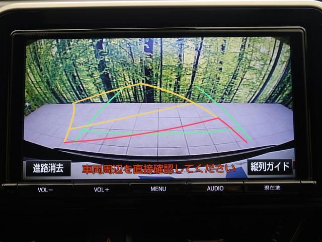 G LEDエディション 純正9型ナビ トヨタセーフティセンス バックカメラ 車線逸脱警報 レーダークルコン bluetooth接続 横滑防止装置 オートハイビーム シートヒーター デュアルエアコン ETC コーナーセンサー(9枚目)