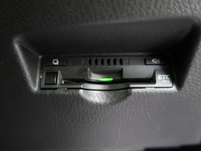 G LEDエディション 純正9型ナビ トヨタセーフティセンス バックカメラ 車線逸脱警報 レーダークルコン bluetooth接続 横滑防止装置 オートハイビーム シートヒーター デュアルエアコン ETC コーナーセンサー(24枚目)