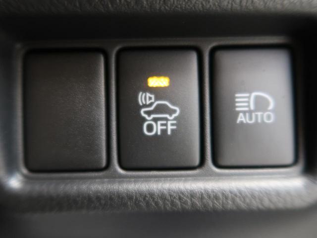 G LEDエディション 純正9型ナビ トヨタセーフティセンス バックカメラ 車線逸脱警報 レーダークルコン bluetooth接続 横滑防止装置 オートハイビーム シートヒーター デュアルエアコン ETC コーナーセンサー(25枚目)