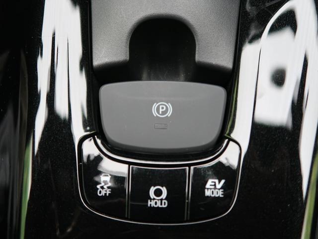 G LEDエディション 純正9型ナビ トヨタセーフティセンス バックカメラ 車線逸脱警報 レーダークルコン bluetooth接続 横滑防止装置 オートハイビーム シートヒーター デュアルエアコン ETC コーナーセンサー(26枚目)