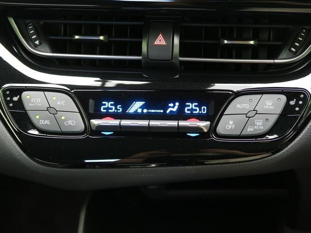 G LEDエディション 純正9型ナビ トヨタセーフティセンス バックカメラ 車線逸脱警報 レーダークルコン bluetooth接続 横滑防止装置 オートハイビーム シートヒーター デュアルエアコン ETC コーナーセンサー(29枚目)