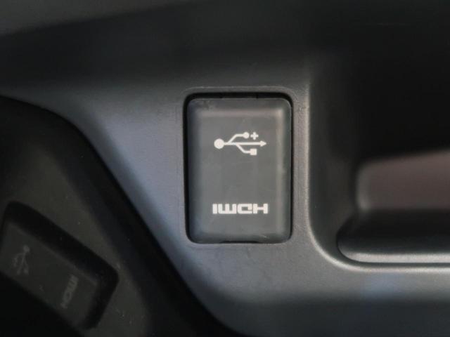 G LEDエディション 純正9型ナビ トヨタセーフティセンス バックカメラ 車線逸脱警報 レーダークルコン bluetooth接続 横滑防止装置 オートハイビーム シートヒーター デュアルエアコン ETC コーナーセンサー(31枚目)