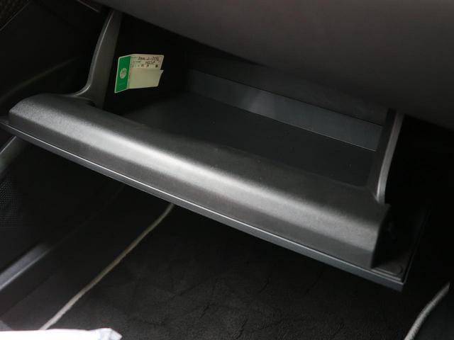 G LEDエディション 純正9型ナビ トヨタセーフティセンス バックカメラ 車線逸脱警報 レーダークルコン bluetooth接続 横滑防止装置 オートハイビーム シートヒーター デュアルエアコン ETC コーナーセンサー(32枚目)