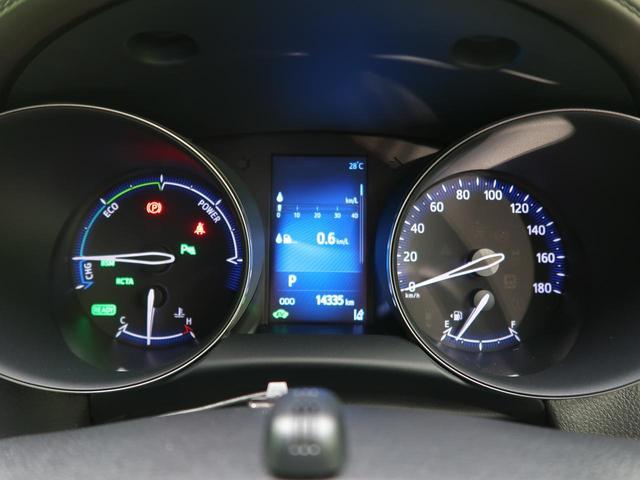 G LEDエディション 純正9型ナビ トヨタセーフティセンス バックカメラ 車線逸脱警報 レーダークルコン bluetooth接続 横滑防止装置 オートハイビーム シートヒーター デュアルエアコン ETC コーナーセンサー(33枚目)