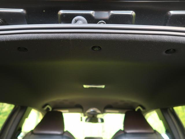 G LEDエディション 純正9型ナビ トヨタセーフティセンス バックカメラ 車線逸脱警報 レーダークルコン bluetooth接続 横滑防止装置 オートハイビーム シートヒーター デュアルエアコン ETC コーナーセンサー(37枚目)