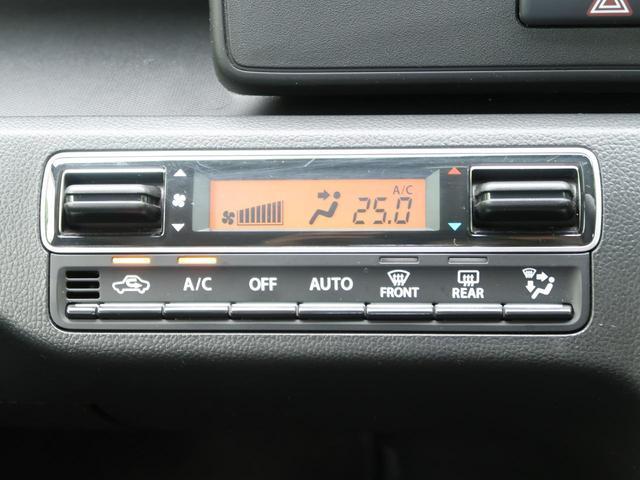 ハイブリッドFX 禁煙車 オートエアコン ETC 運転席シートヒーター 横滑り防止装置 アイドリングストップ 電動格納ミラー(4枚目)