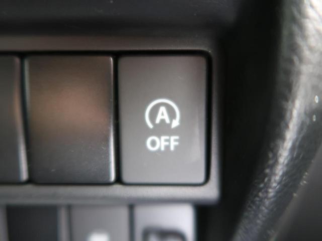 ハイブリッドFX 禁煙車 オートエアコン ETC 運転席シートヒーター 横滑り防止装置 アイドリングストップ 電動格納ミラー(5枚目)