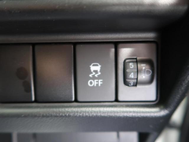 ハイブリッドFX 禁煙車 オートエアコン ETC 運転席シートヒーター 横滑り防止装置 アイドリングストップ 電動格納ミラー(6枚目)