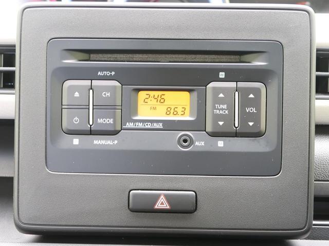 ハイブリッドFX 禁煙車 オートエアコン ETC 運転席シートヒーター 横滑り防止装置 アイドリングストップ 電動格納ミラー(8枚目)